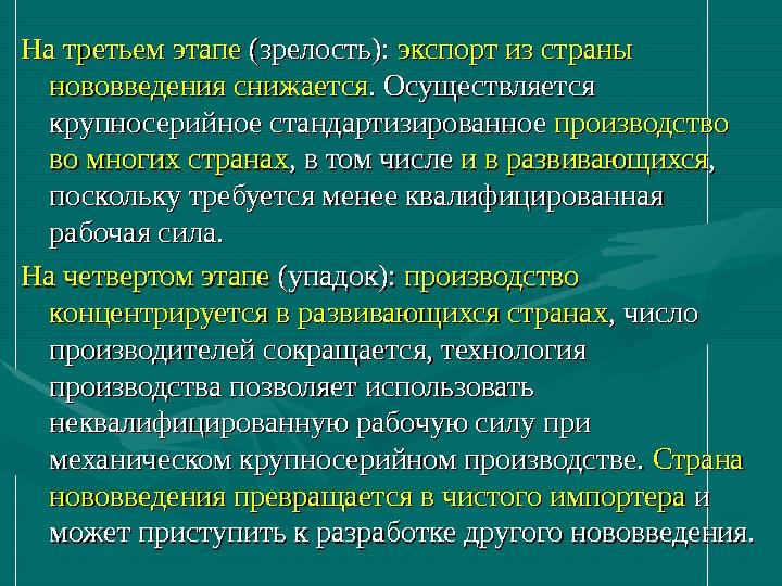 Экспортные и импортные поставки по странам в качестве гуманитарной помощи маг на полную ставку манга читать онлайн на русском языке бесплатно