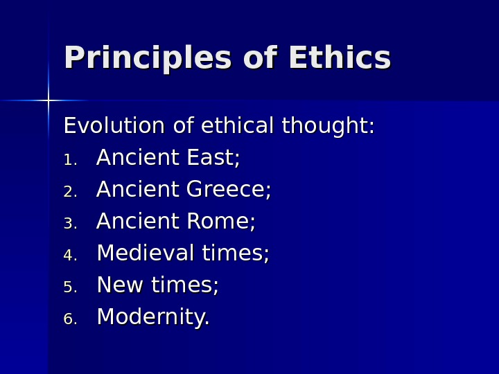 Principles of Ethics Evolution of ethical thought: 1. 1. Ancient East; 2. 2. Ancient Greece; 3.