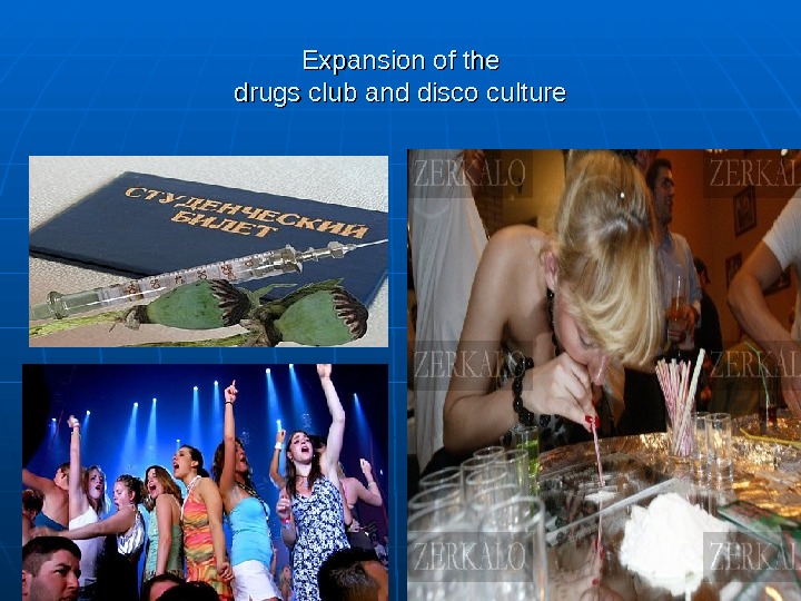 Expansion of the drugs club and disco culture