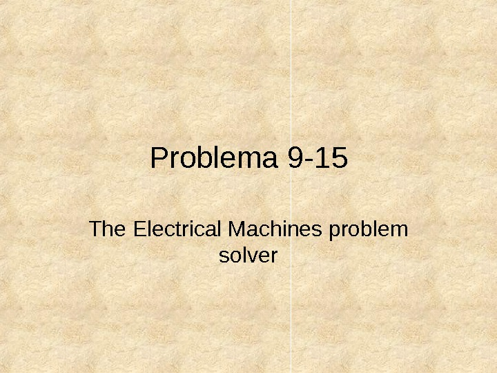 Problema 9 -15 The Electrical Machines problem solver