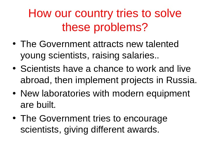 How our country tries to solve these problems?  • The Government attracts new talented young