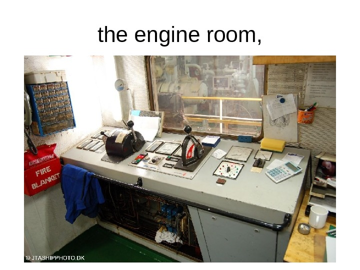 the engine room,