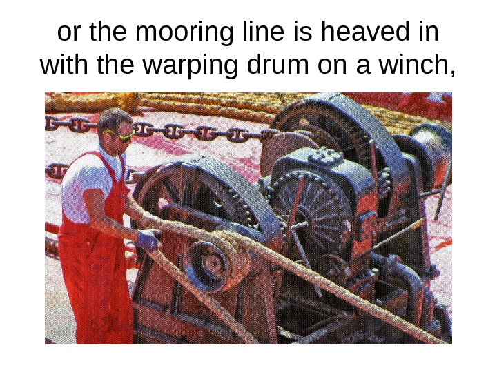 or the mooring line is heaved in with the warping drum on a winch,