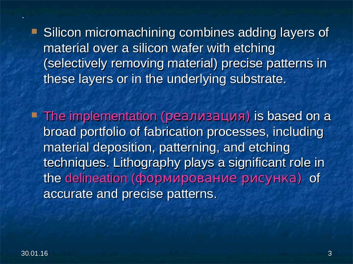 30. 01. 16 33.  Silicon micromachining combines adding layers of material over a silicon wafer