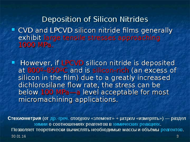 30. 01. 16 33 Deposition of Silicon Nitrides CVD and LPCVD silicon nitride films generally exhibit