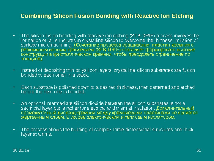 30. 01. 16 61 Combining Silicon Fusion Bonding with Reactive Ion Etching • The silicon fusion