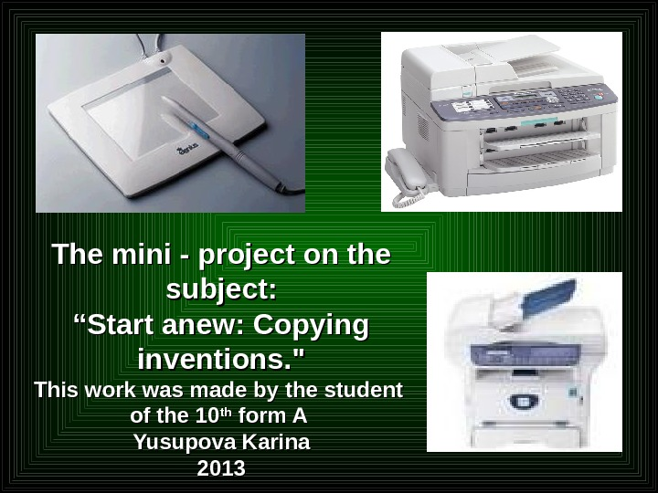 "The mini - project on the subject: ""Start anew: Copying inventions.  This work was made"