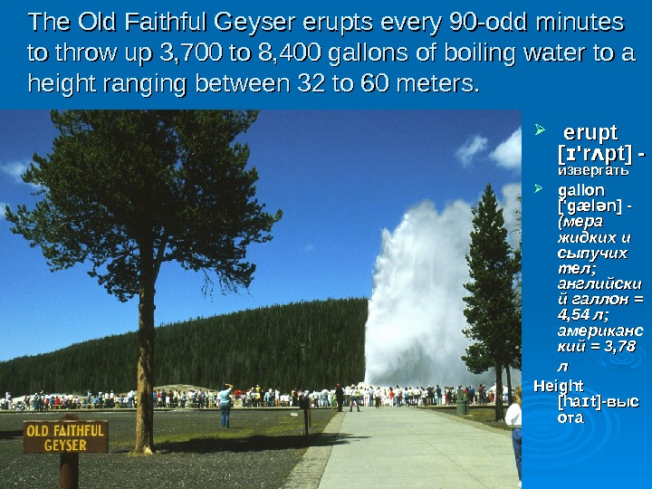 TT he Old Faithful Geyser erupts every 90 -odd  minutes to throw up