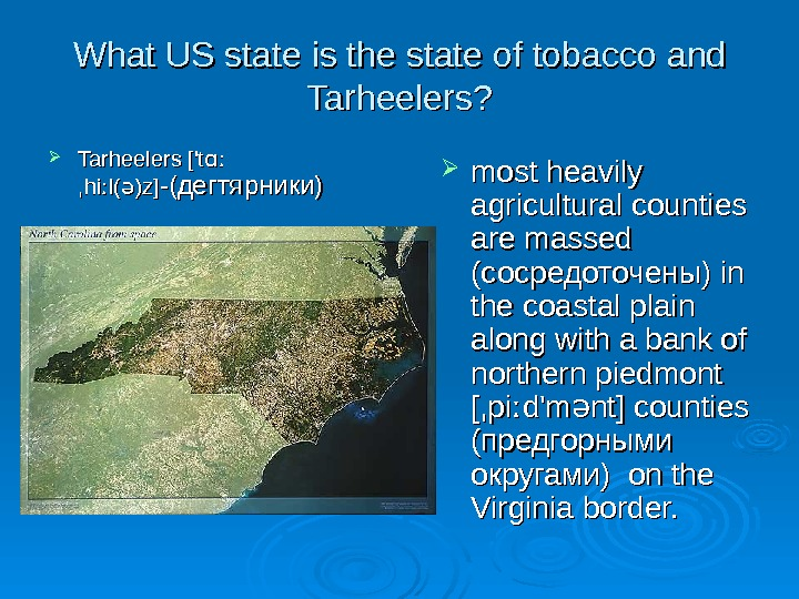 WW hat US state is the state of tobacco and Tarheeler s? s?