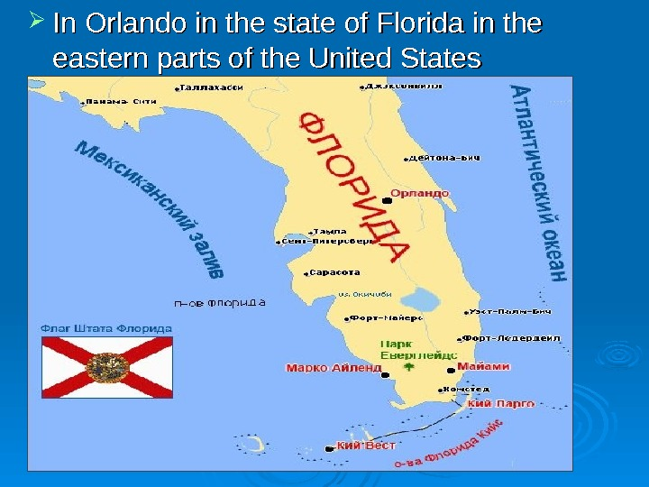 II n Orlando in the state  of of Florida in in the eastern