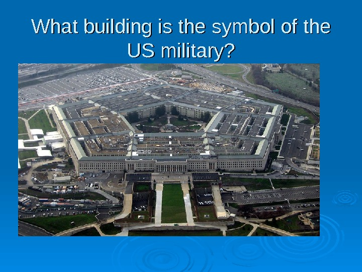 What building is the symbol of the US military?