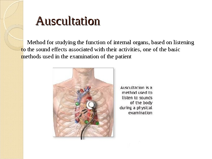 Auscultation Method for studying the function of internal organs, based on listening to the sound effects