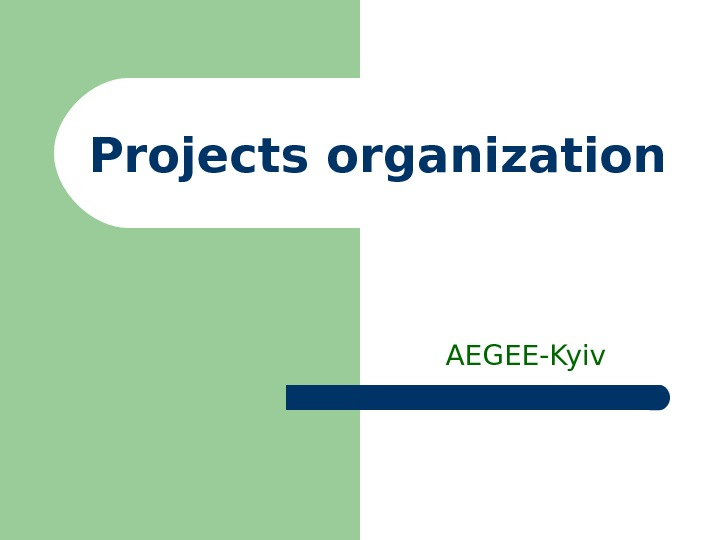 Projects organization AEGEE-Kyiv