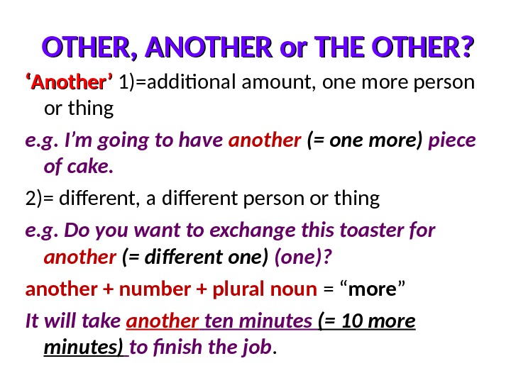 OTHER, ANOTHER or THE OTHER? '' Another' 1)=additional amount, one more person or thing e. g.