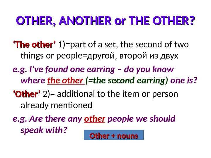 OTHER, ANOTHER or THE OTHER? '' The other'  1)=part of a set, the second of