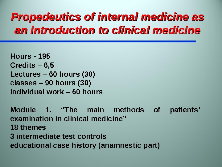 Propedeutics of internal medicine as an introduction to clinical medicine Hours - 195 Credits – 6,