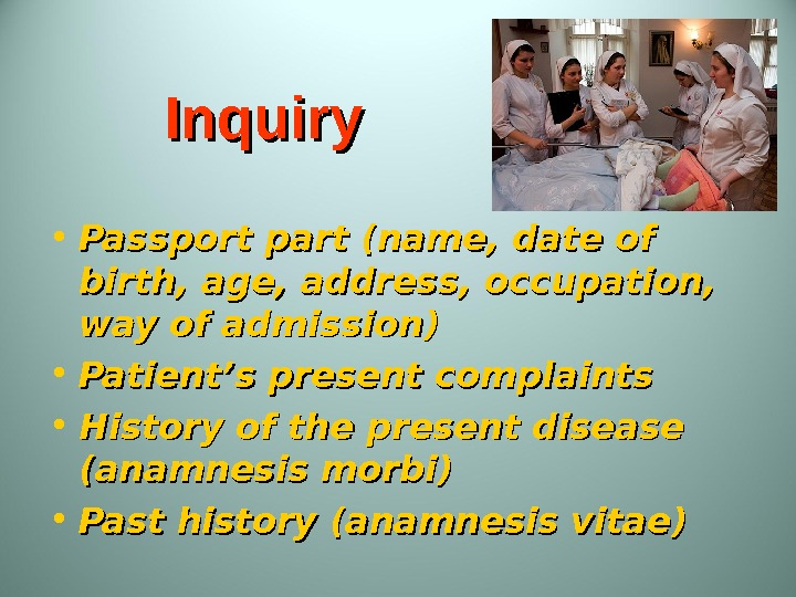 Inquiry • Passport part (name, date of birth, age, address, occupation,  way of admission)