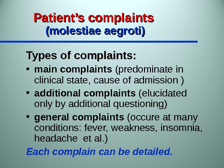 Patient's complaints (molestiae aegroti) Types of complaints : :  • main complaints (predominate in clinical