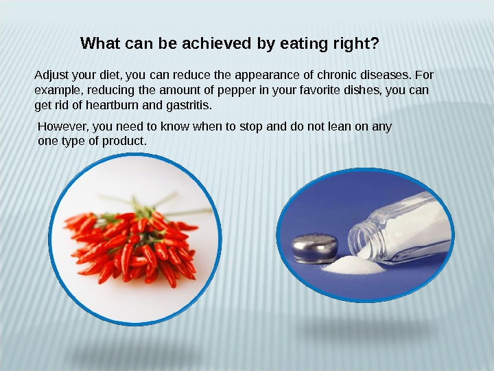 What can be achieved by eating right? Adjust your diet, you can reduce the