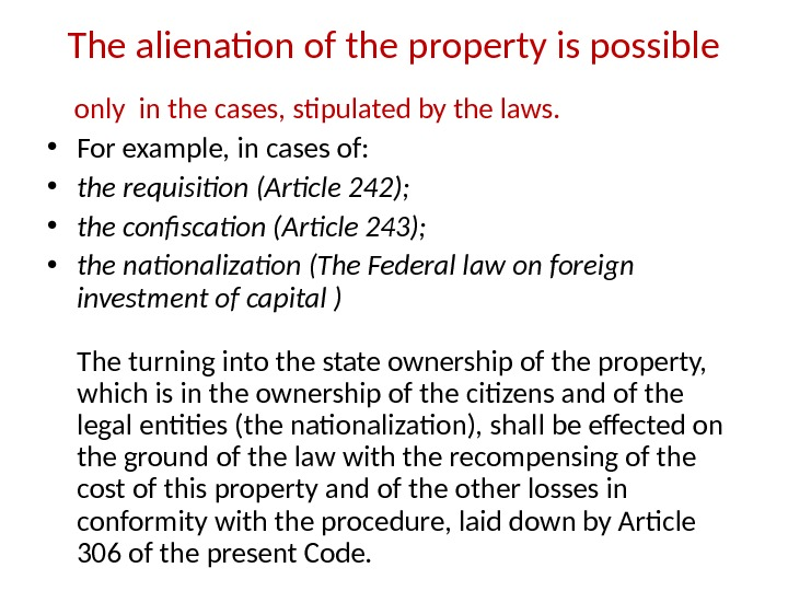 The alienation of the property is possible only in the cases, stipulated by the laws.