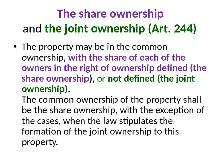 The share ownership and the joint ownership (Art. 244)  • The property may be in