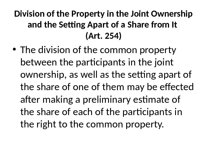 Division of the Property in the Joint Ownership and the Setting Apart of a Share from