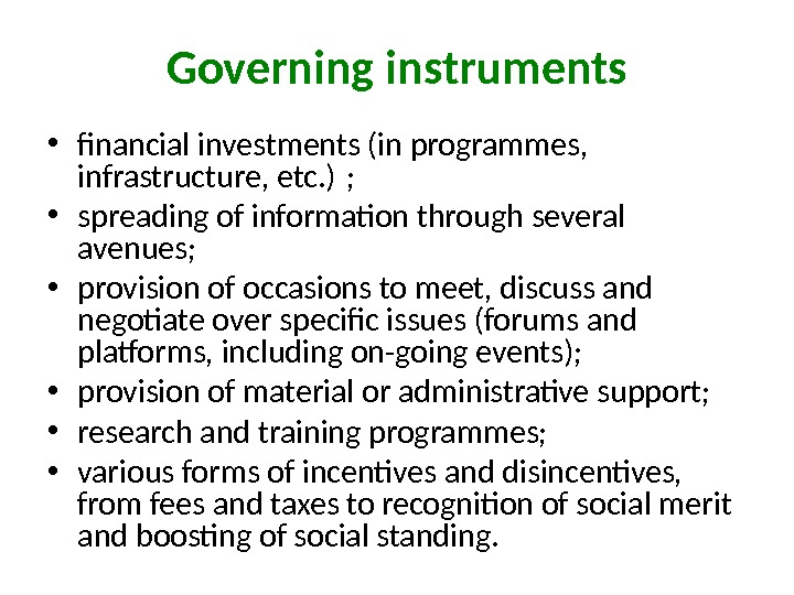 • financial investments (in programmes,  infrastructure, etc. ) ;  • spreading of information