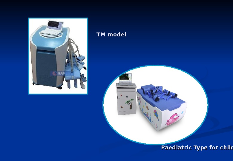 TM model Paediatric Type for children