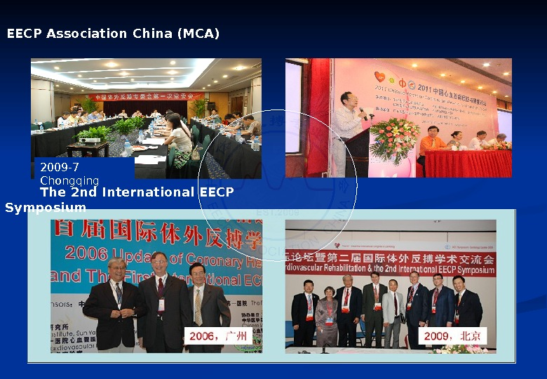 2009 -7  Chongqing. EECP Association China (MCA)   The 2 nd International EECP