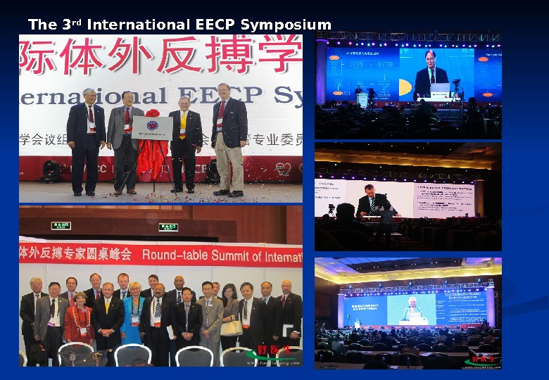 The 3 rdrd International EECP Symposium