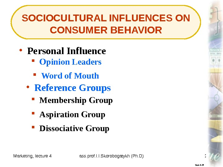Marketing, lecture 4 ass. prof. I. I. Skorobogatykh (Ph. D) 24 SOCIOCULTURAL INFLUENCES ON CONSUMER BEHAVIOR