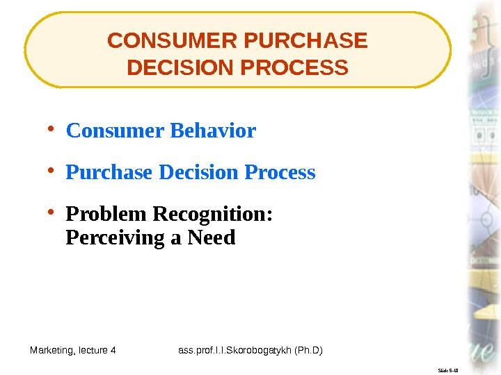 Marketing, lecture 4 ass. prof. I. I. Skorobogatykh (Ph. D) 5 CONSUMER PURCHASE DECISION PROCESS Slide