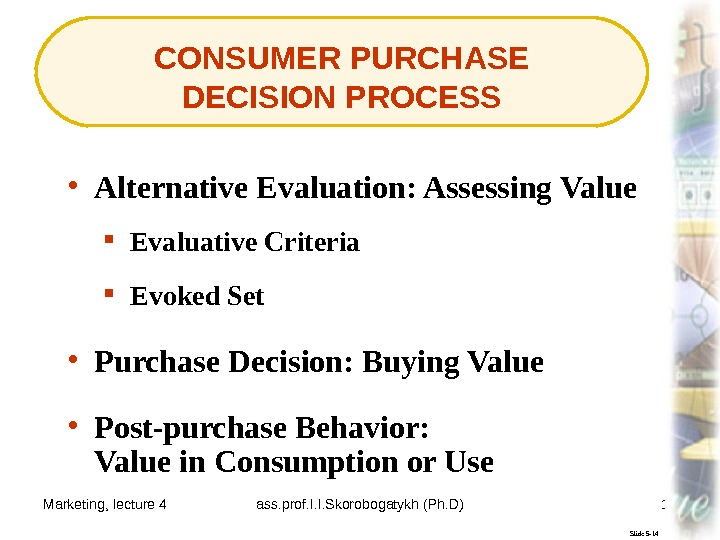 Marketing, lecture 4 ass. prof. I. I. Skorobogatykh (Ph. D) 10 CONSUMER PURCHASE DECISION PROCESS Slide