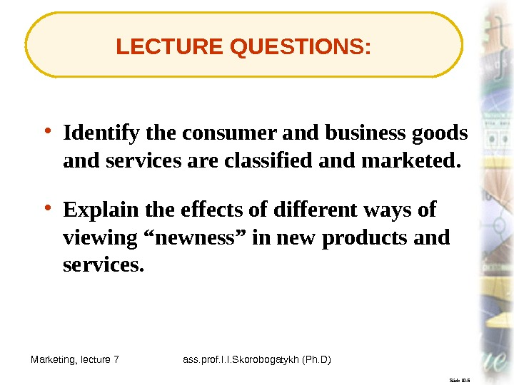 Marketing, lecture 7 ass. prof. I. I. Skorobogatykh (Ph. D) 2 Slide 10 -5 LECTURE QUESTIONS: