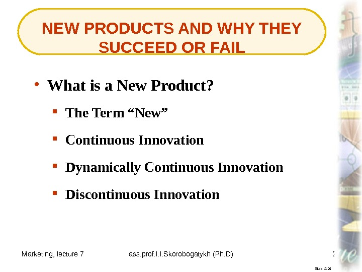 Marketing, lecture 7 ass. prof. I. I. Skorobogatykh (Ph. D) 21 NEW PRODUCTS AND WHY THEY