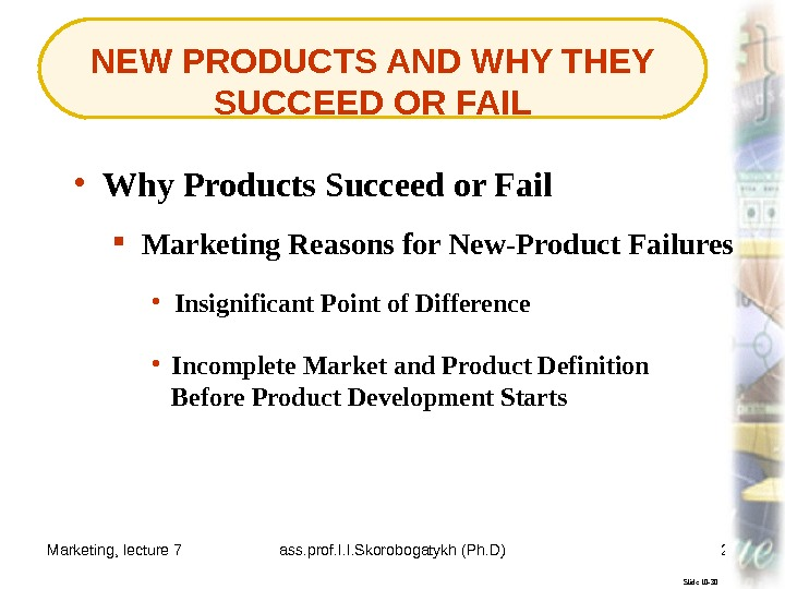 Marketing, lecture 7 ass. prof. I. I. Skorobogatykh (Ph. D) 23 NEW PRODUCTS AND WHY THEY
