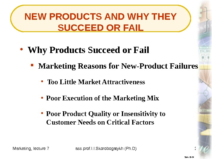 Marketing, lecture 7 ass. prof. I. I. Skorobogatykh (Ph. D) 24 NEW PRODUCTS AND WHY THEY