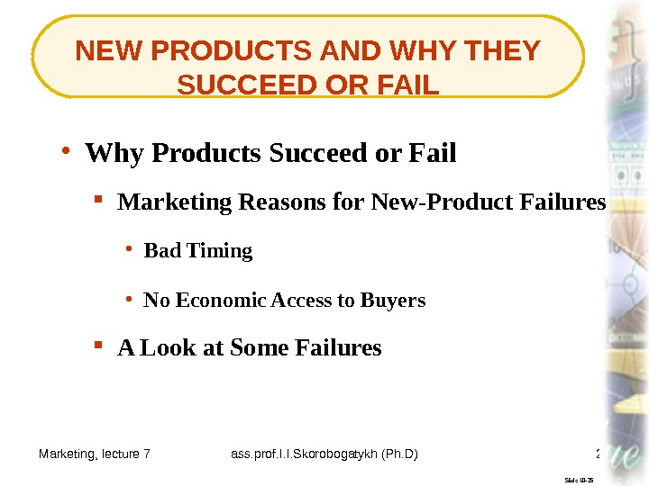 Marketing, lecture 7 ass. prof. I. I. Skorobogatykh (Ph. D) 25 NEW PRODUCTS AND WHY THEY
