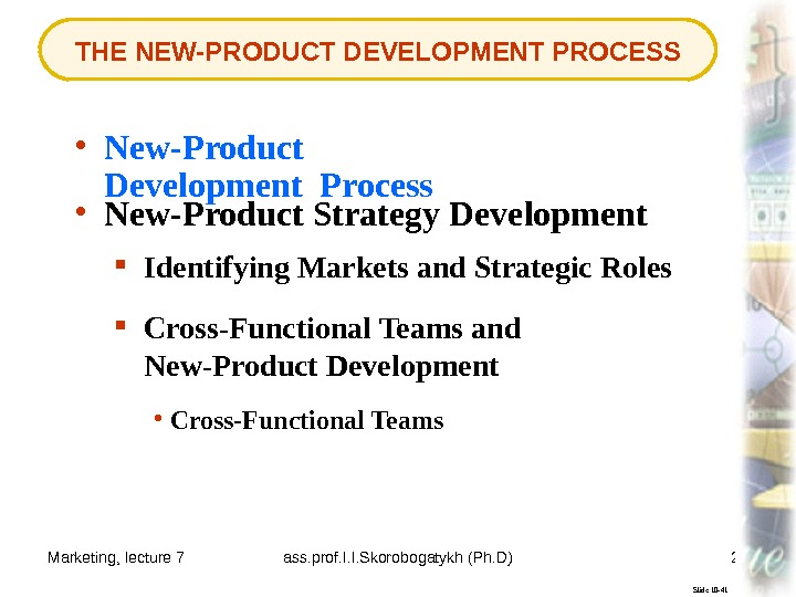 Marketing, lecture 7 ass. prof. I. I. Skorobogatykh (Ph. D) 28 THE NEW-PRODUCT DEVELOPMENT PROCESS Slide