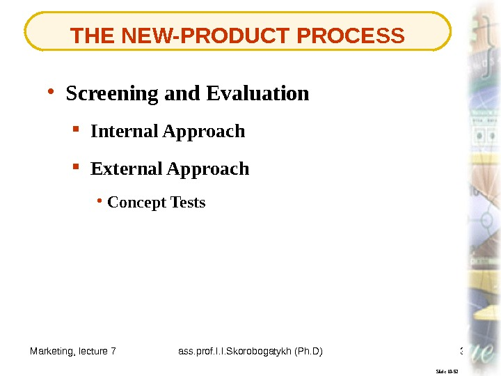 Marketing, lecture 7 ass. prof. I. I. Skorobogatykh (Ph. D) 32 THE NEW-PRODUCT PROCESS Slide 10