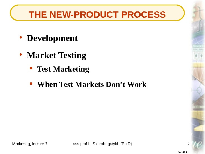 Marketing, lecture 7 ass. prof. I. I. Skorobogatykh (Ph. D) 36 THE NEW-PRODUCT PROCESS Slide 10