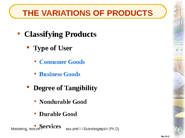 Marketing, lecture 7 ass. prof. I. I. Skorobogatykh (Ph. D) 8 THE VARIATIONS OF PRODUCTS Slide