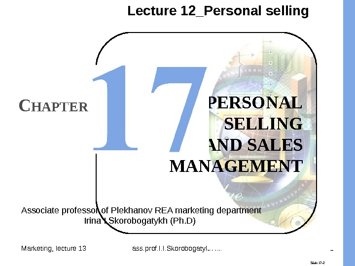 Marketing, lecture 13 ass. prof. I. I. Skorobogatykh I. I. 1 Slide 17 -2 PERSONAL SELLING
