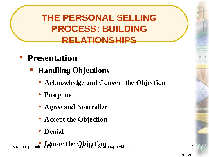 Marketing, lecture 13 ass. prof. I. I. Skorobogatykh I. I. 22 THE PERSONAL SELLING PROCESS: BUILDING