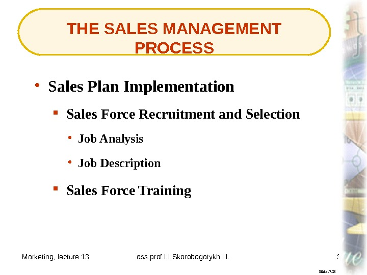 Marketing, lecture 13 ass. prof. I. I. Skorobogatykh I. I. 36 THE SALES MANAGEMENT PROCESS Slide