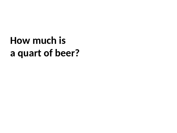How much is a quart of beer?