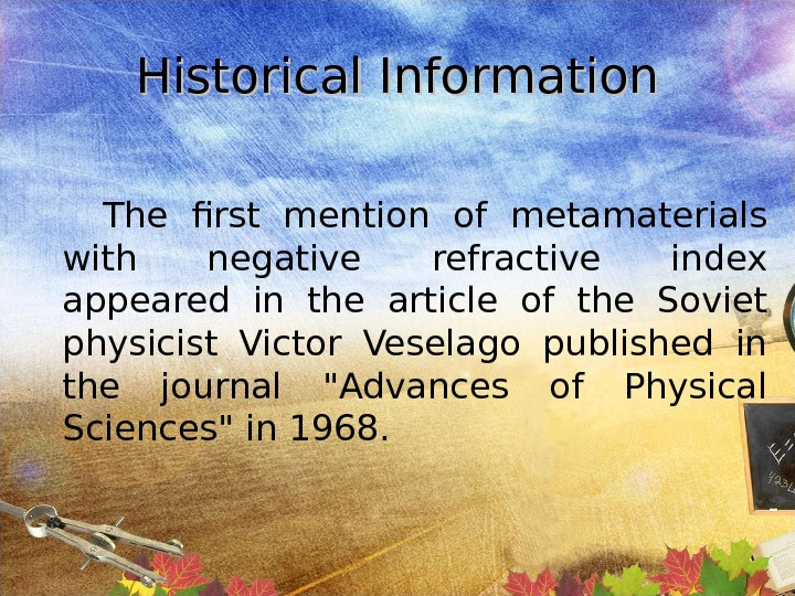 Historical Information  The first mention of metamaterials with negative refractive index appeared in the article