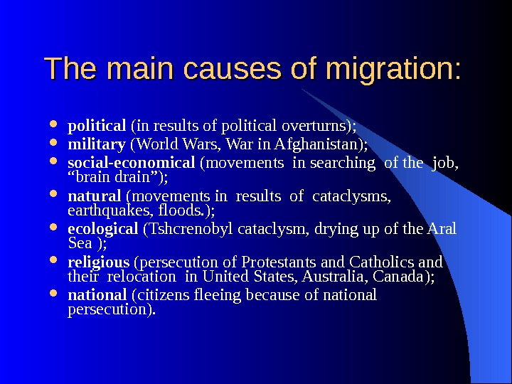 The main causes of migration:  political ( in results of political overturns) ;