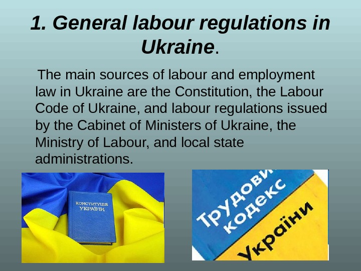 1.  General labour regulations in Ukraine.  The main sources of labour and