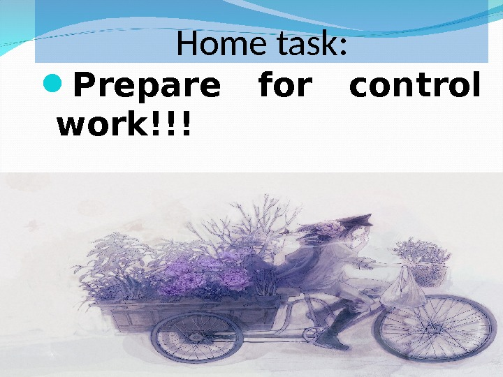 Prepare for control work!!! Home task: